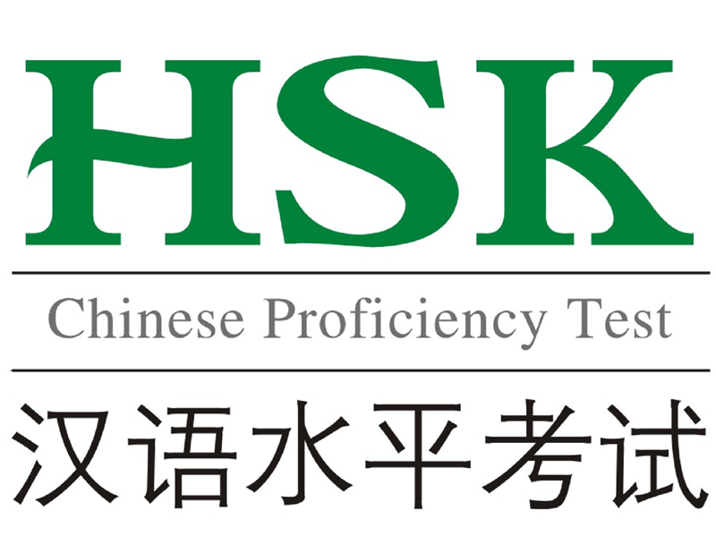 Certification HSK - chinois